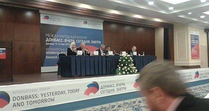 Forum a Donetsk Donbass ieri, oggi e domani