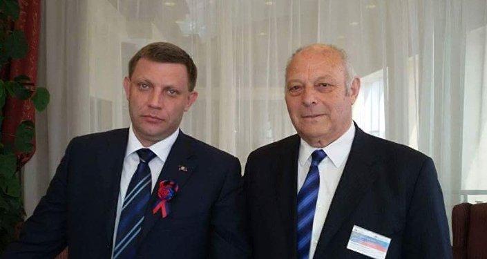 Zakharchenko e Durnwalder al forum di Donetsk