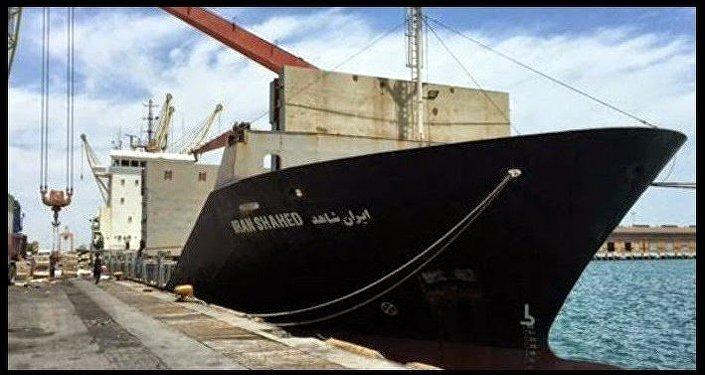 La nave cargo iraniana Shahed.