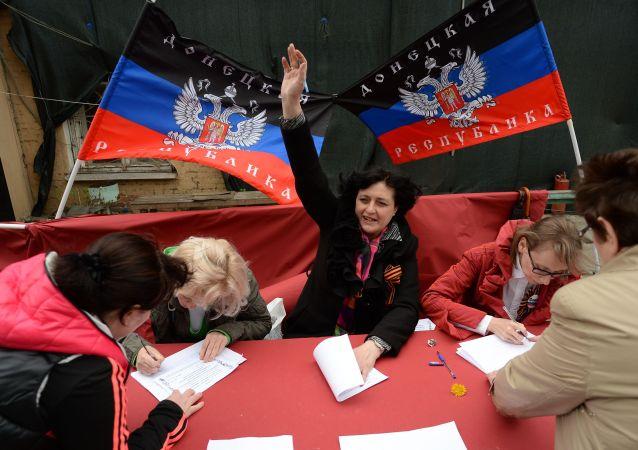 Donbass bandiera