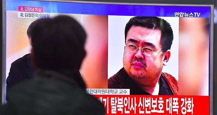Corea del Nord, Seoul accusa: