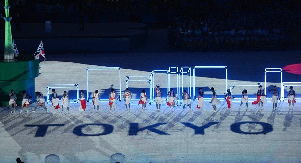 Giochi della XXXII Olimpiade
