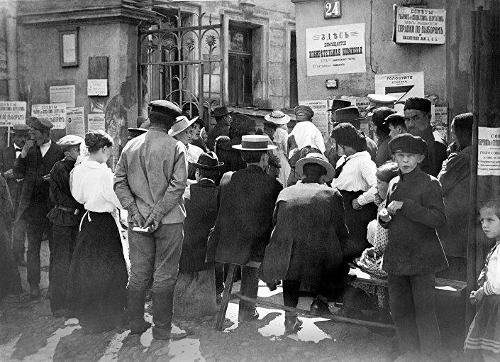 Le elezioni all'Assemblea costituente panrussa nel 1917.