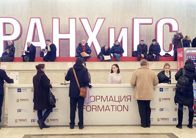 L'Università RANEPA di Mosca
