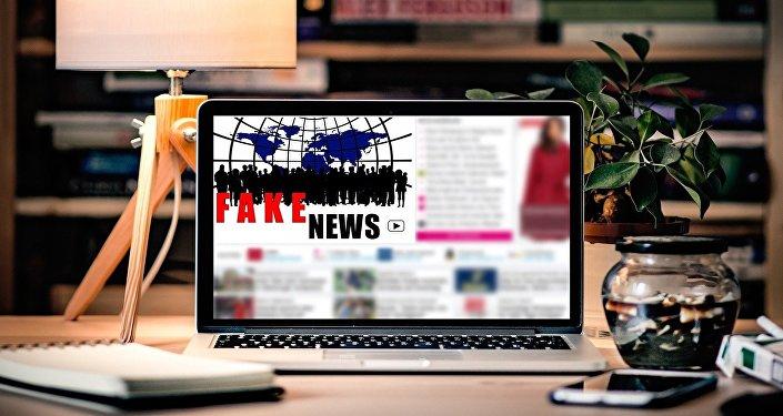 Fake news, notizie false