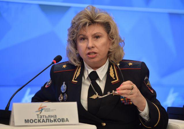 La commissaria russa ai Diritti umani, Tatyana Moskalkova