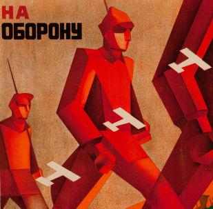 La mostra Immaginate Mosca. Architettura, propaganda, rivoluzione