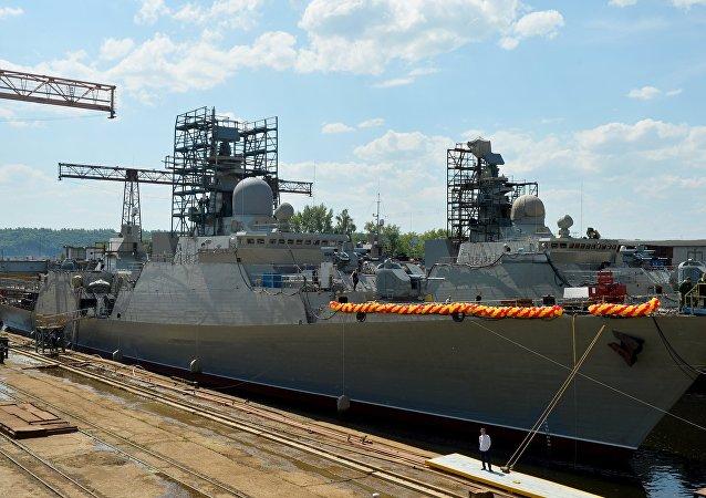 La fregata russa Gepard 3.9