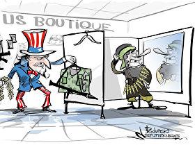 US Boutique