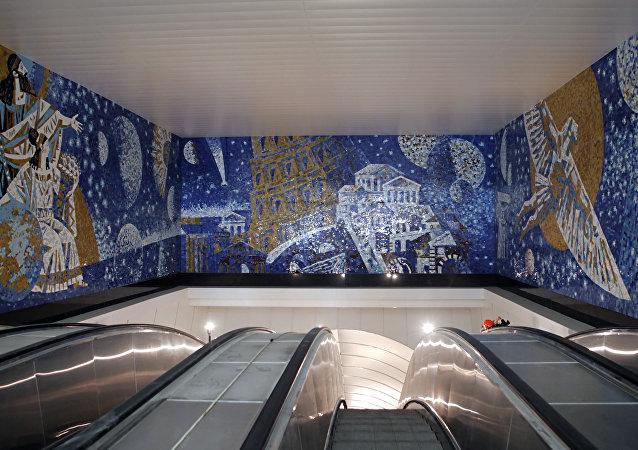 San Pietroburgo, la stazione della metro Mezhdunarodnaya