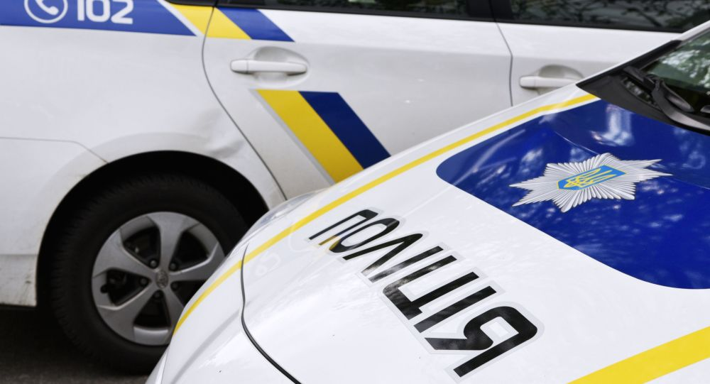 Polizia ucraina