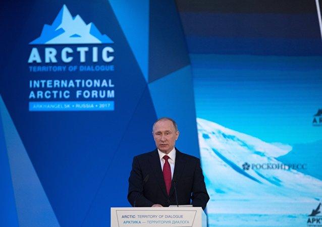 Russian President Vladimir Putin visits The Arctic: Territory of Dialogue international forum