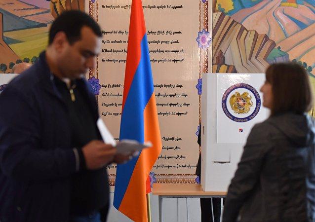 Elezioni parlamentari in Armenia