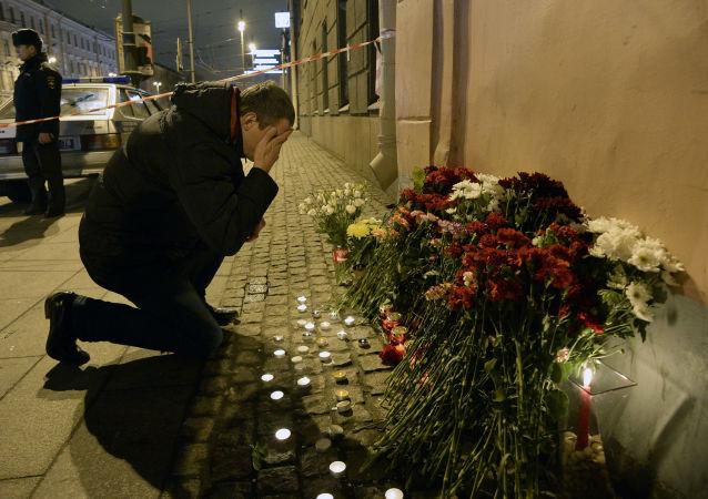 Commemorazione delle vittime dell'attentato nella metro di San Pietroburgo