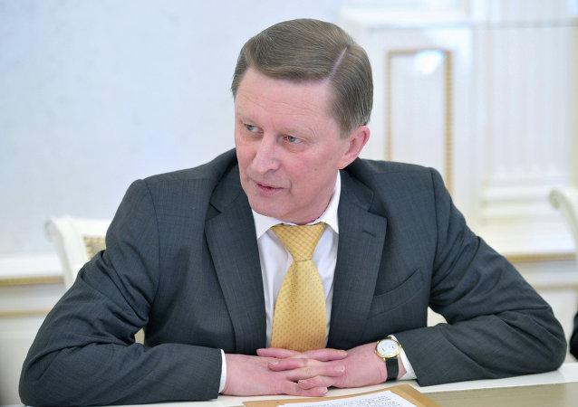 Sergey Ivanov, capo amministrazione Cremlino
