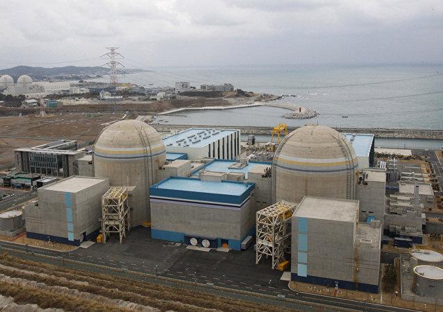 Centrale nucleare in Corea del Sud