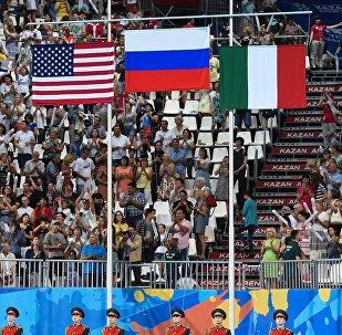 Le bandiere di Italia, Russia e USA