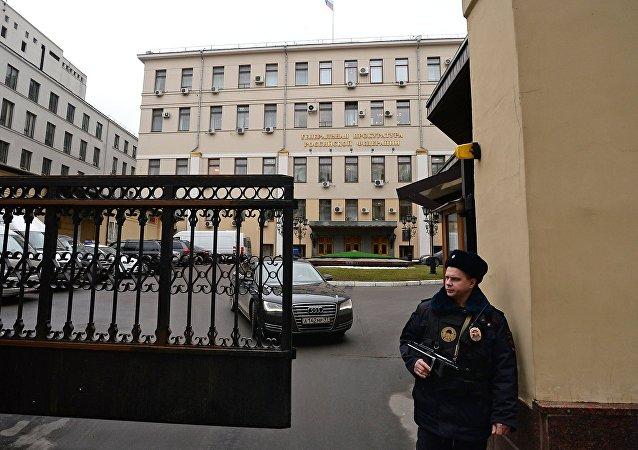 L'ufficio del Procuratore Generale della Federazione Russa