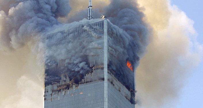 Attacco terroristico contro il World Trade Center a New York