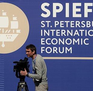 The logo of the St. Petersburg International Economic Forum. (File)