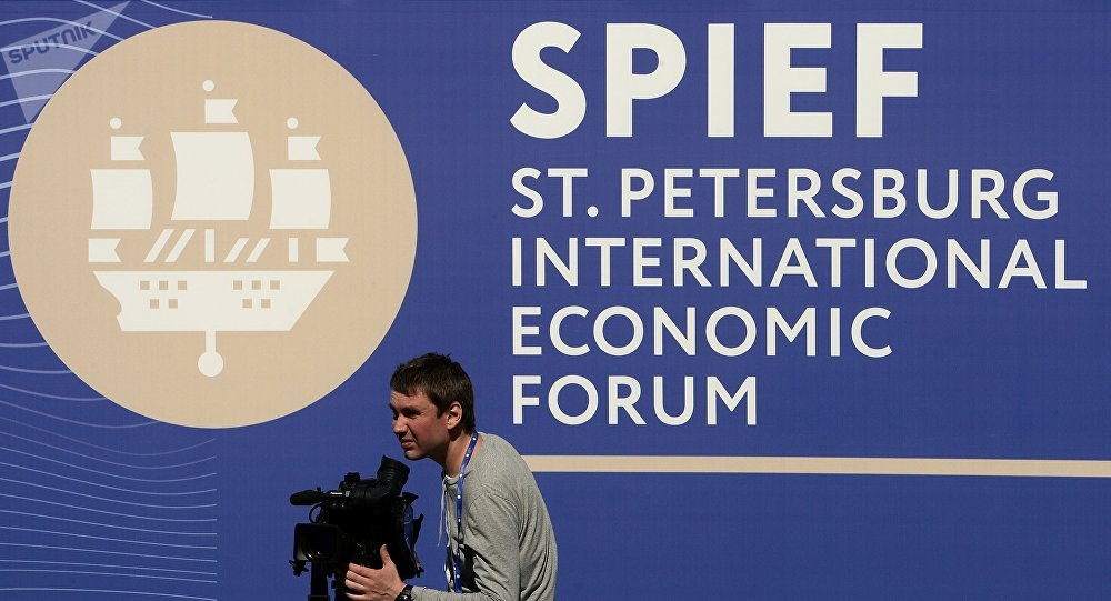 The logo of the St. Petersburg International Economic Forum. (File)