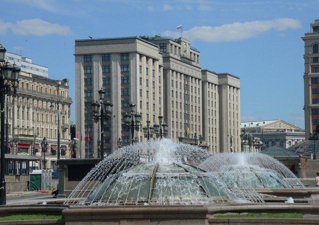 La sede della Duma Statale della Federazione Russa