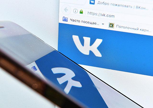 Il social network russo Vkontakte