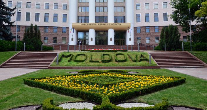 La sede del Parlamento della Moldavia a Chisinau