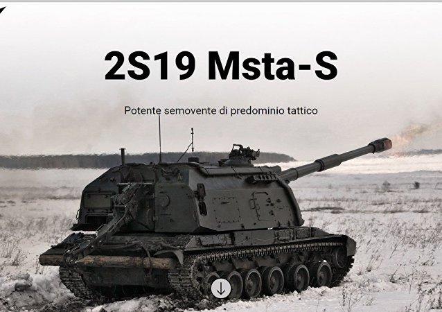 Potente semovente di predominio tattico 2S19 Msta-S
