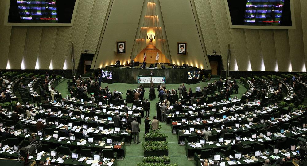 Il parlamento iraniano (foto d'archivio)