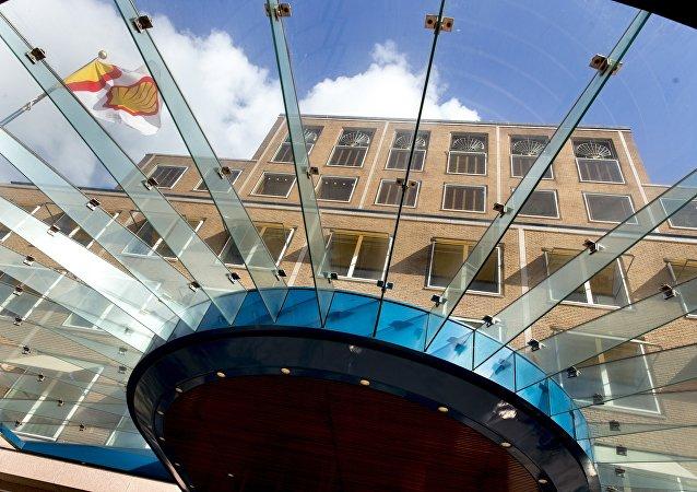 La sede della Royal Dutch Shell all'Aia