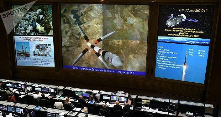 Il centro di controllo delle navette Soyuz a Korolev, vicino Mosca