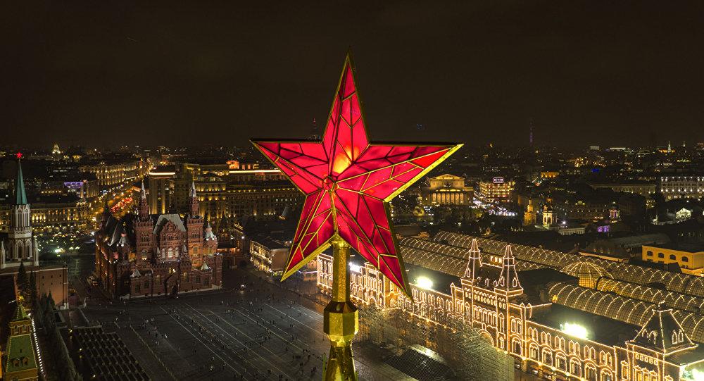 Una stella del Cremlino.