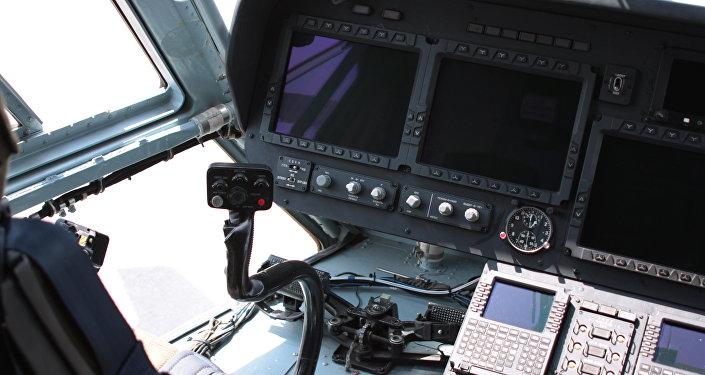 All'interno del Mi-38