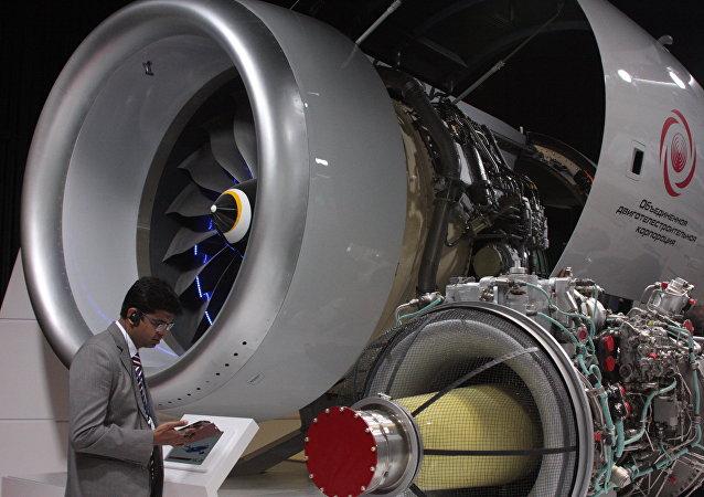 Il motore PD-14
