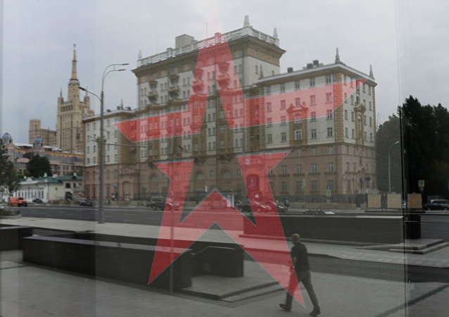 Ambasciata americana a Mosca