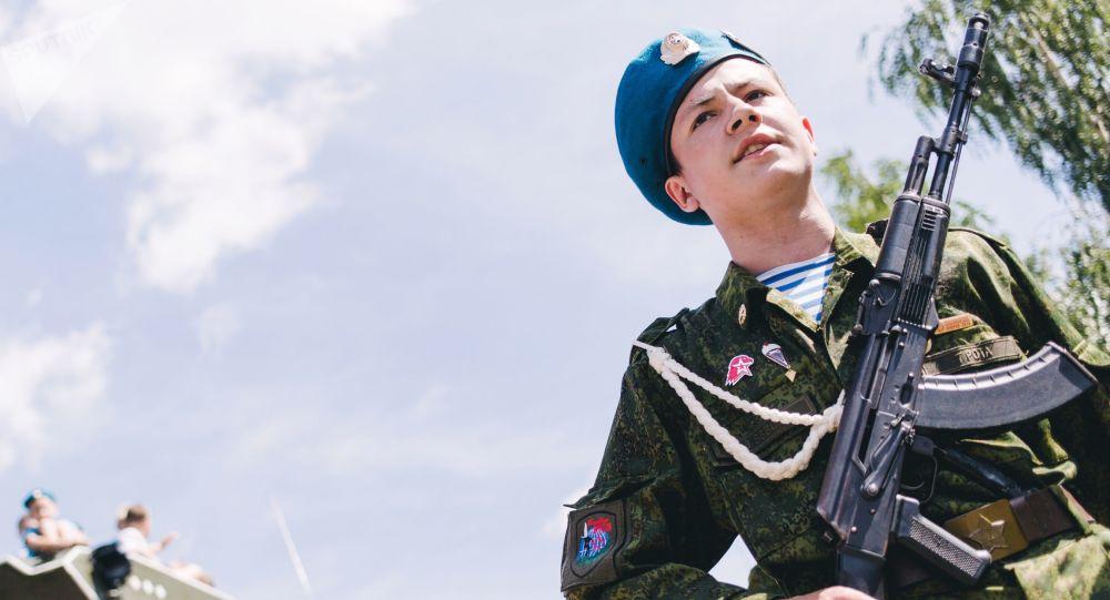 Giorno delle truppe aviatrasportate in Russia