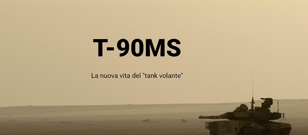 Il tank T-90MS