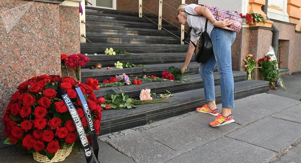 Commemorazione delle vittime dell'attentato a Barcellona