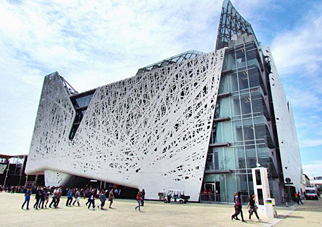 Palazzo Italia all'EXPO-2015