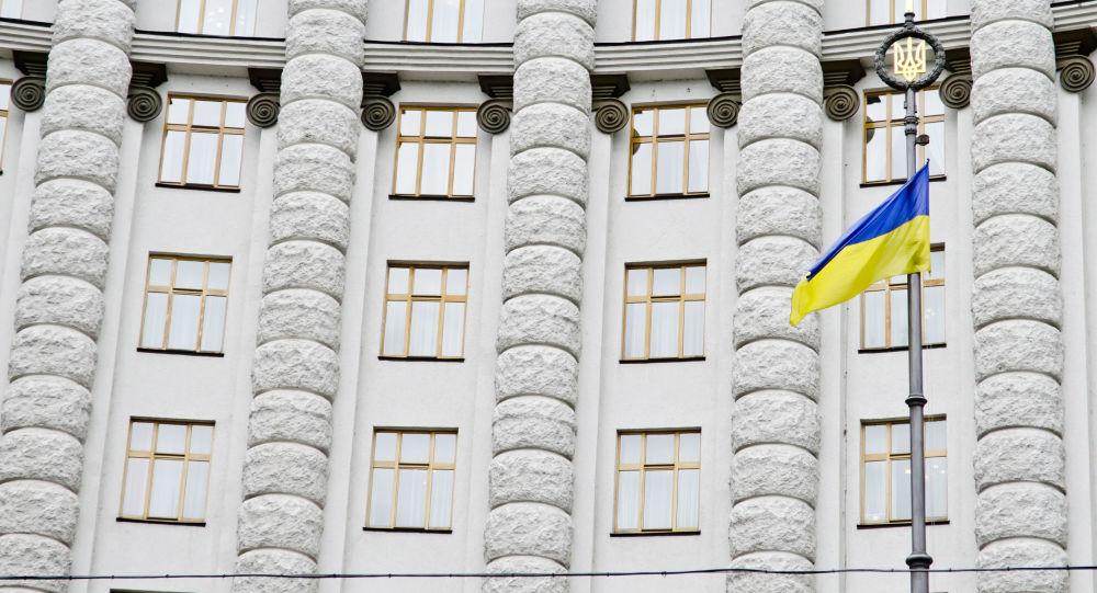 Palazzo del governo a Kiev