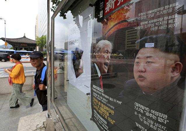 Foto di Donald Trump e Kim Jong Un in una rivista sudcoreana