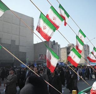La bandiera dell'Iran
