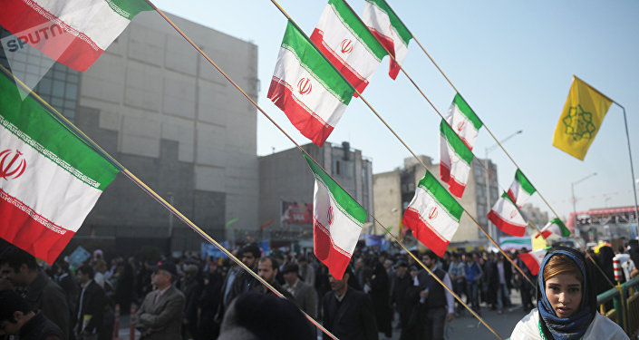 La bandiera dell'Iran