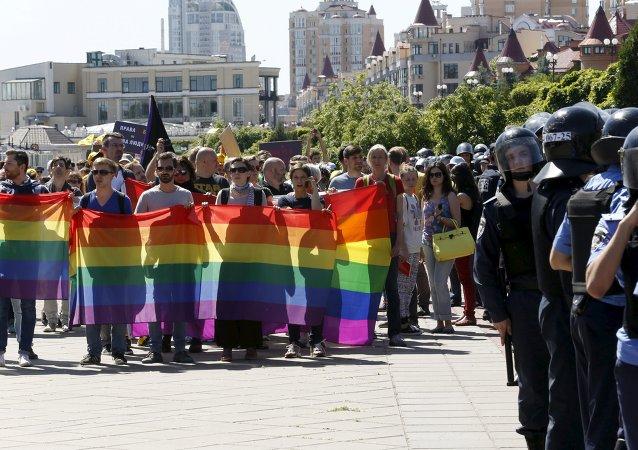 Gay pride a Kiev