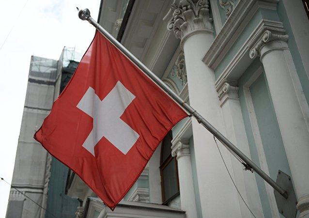 La bandiera svizzera