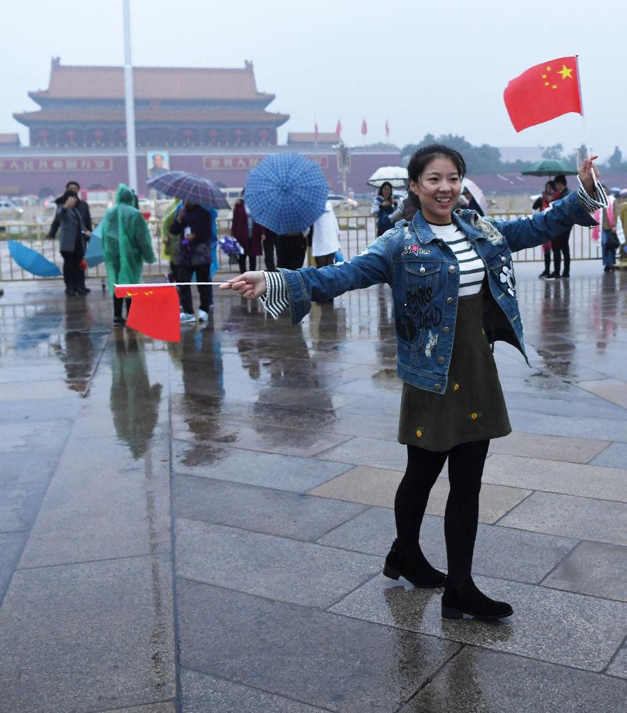 Il XIX Congresso del Partito Comunista Cinese