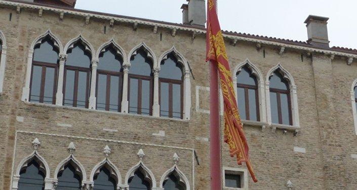 Bandiera di San Marco