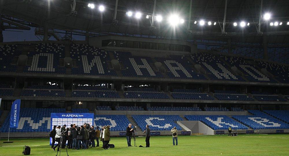 Una foto della presentazione del nuovo stadio della Dynamo Mosca
