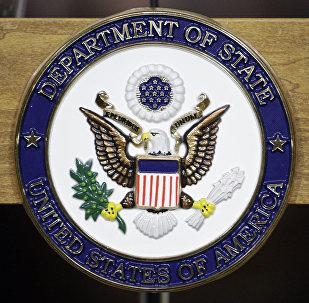 Emblema del Dipartimento di Stato USA